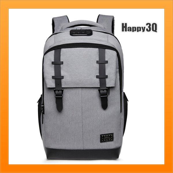 防盜包usb充電雙肩包男創意休閒學生電腦背包上班包通勤包-黑灰藍【AAA5149】