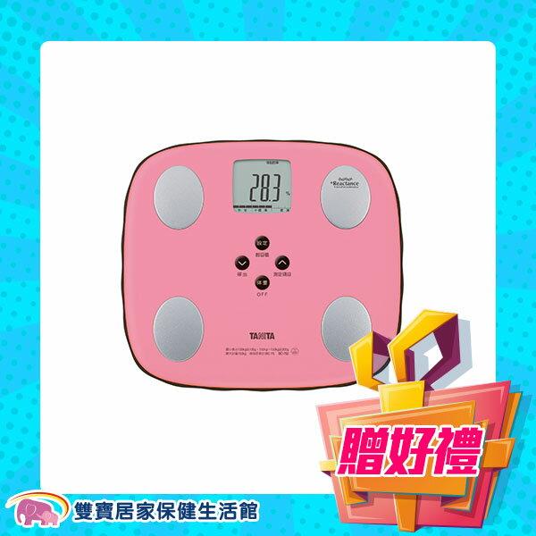 【贈好禮】塔尼達 體脂肪計 TANITA七合一體脂計(草莓粉)BC-752