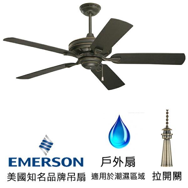 "[topfan]Emerson52""Veranda52英吋戶外扇(CF552GES)金黃咖啡色(適用於110V電壓)"