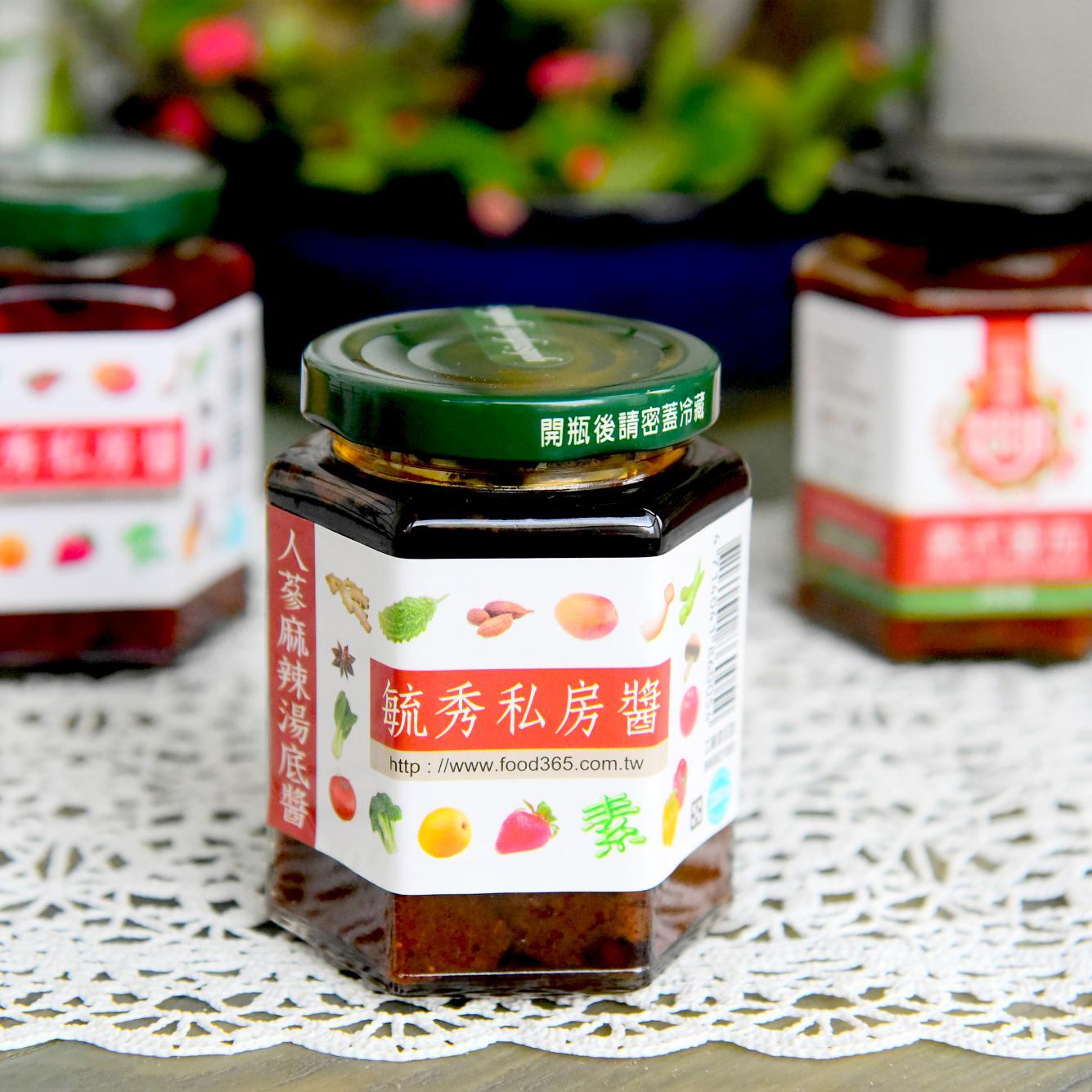 【天然健康美味】 毓秀私房醬-人蔘麻辣湯底醬(純素)- 麻辣湯底最佳選擇-250公克