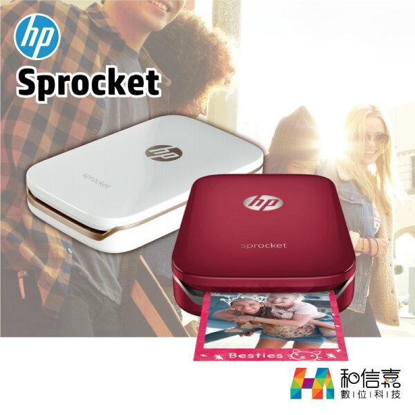 和信嘉數位科技:爆萌上市【和信嘉】HPSprocket免墨水隨身相印機(紅白)Zink相紙台灣惠普公司貨