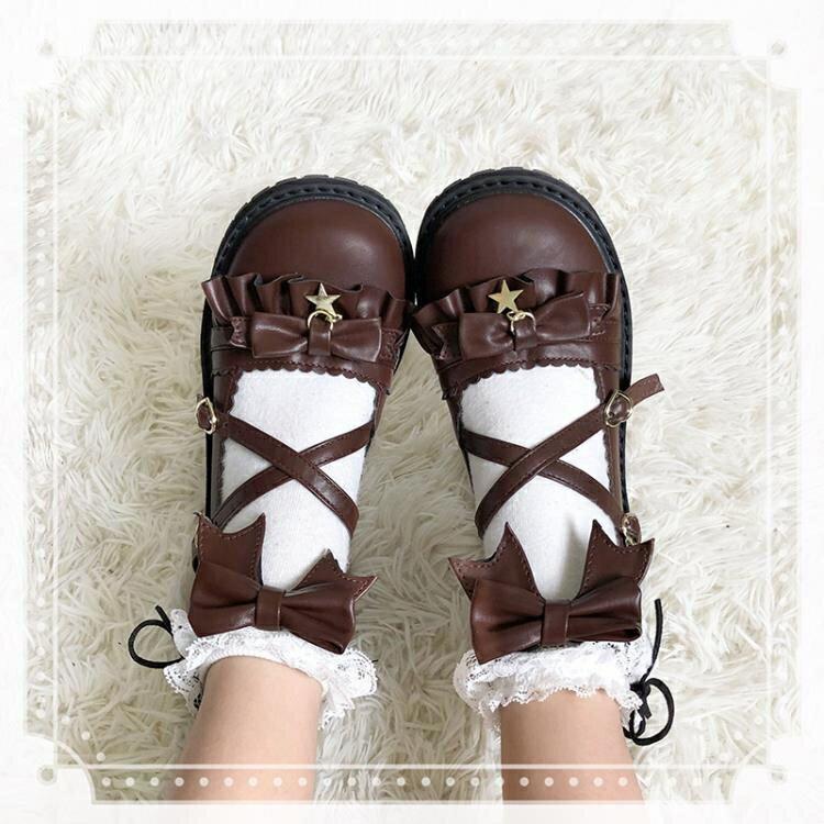 可愛厚底lolita鞋圓頭舒適淺口洛麗塔女鞋平底單鞋女
