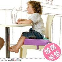 寶寶兒童餐椅增高坐墊 可調可拆高密度海棉-mombaby-媽咪親子推薦