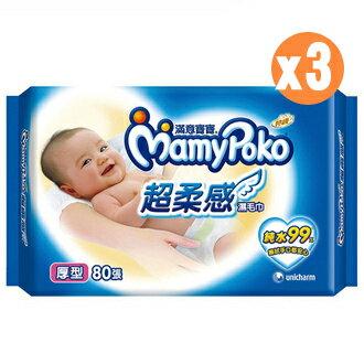 滿意寶寶 超柔感純水濕巾 (厚型) 80張*3包【德芳保健藥妝】