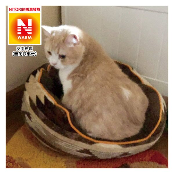 吸濕發熱 N-WARM 寵物床 橢圓 KLIM H 18 S NITORI宜得利家居 0