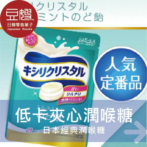 【豆嫂】日本Teicalo 三星低卡路里 三層夾心喉糖(牛奶)★5月宅配$499免運★
