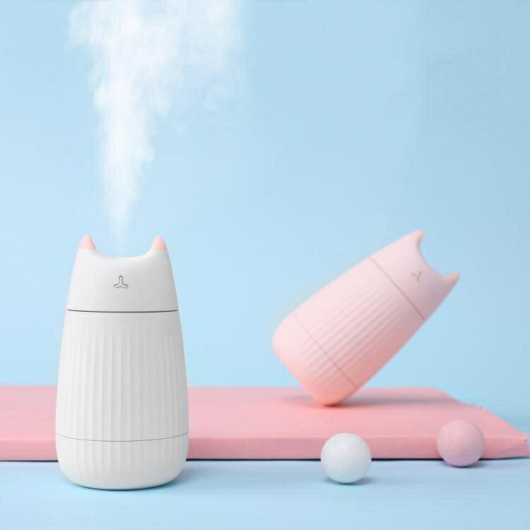貓咪加濕器小型usb迷你可愛便攜式臉部噴霧補水儀家用靜音臥室