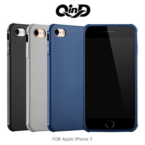 APPLEiPhone74.7吋QinD刀鋒保護套防摔氣囊TPU背蓋保護殼手機殼軟殼背殼殼