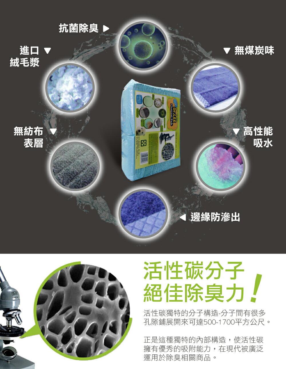 Dr. Lee 專業用活性碳尿布  寵物尿布墊  100入(30*45cm) 單筆超取限3包 (H003A11)  好窩生活節 3