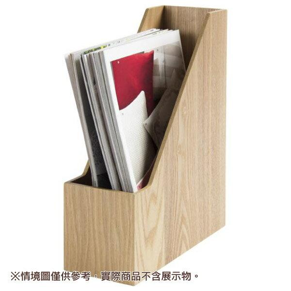 A4L型文件整理盒 NATURALWOOD NA NITORI宜得利家居 0
