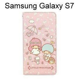 雙子星彩繪皮套[花籃]SamsungGalaxyS7G930FD(5.1吋)【三麗鷗正版授權】