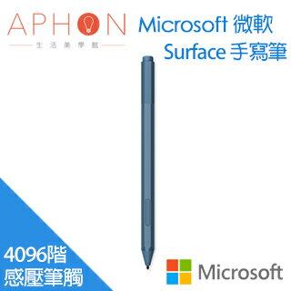 【Aphon生活美學館】Microsoft 微軟 Surface 手寫筆 (冰雪藍)