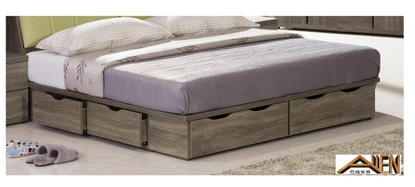 亞倫傢俱*貝特尼漂流木色雙人6抽屜式床底