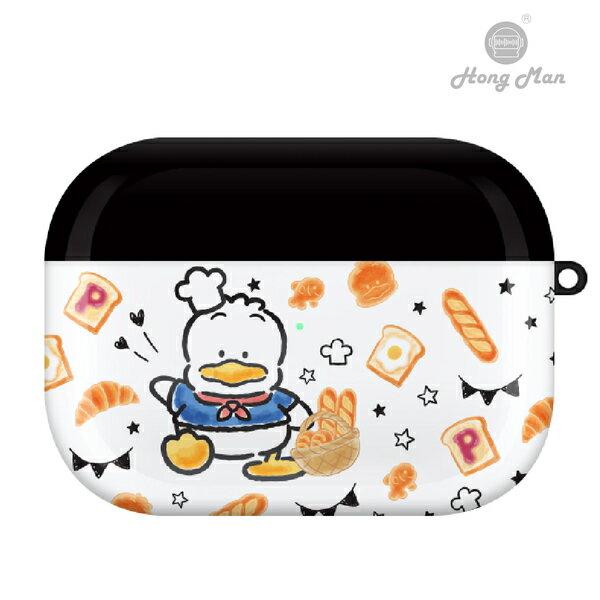 SANRIO三麗鷗 AirPods Pro耳機保護套 貝克鴨 法式麵包