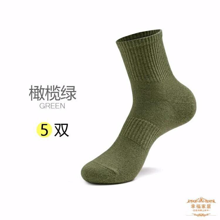 商務襪 秋冬季保暖襪子男棉質中筒潮全棉防臭純色商務男士加絨厚長襪棉襪