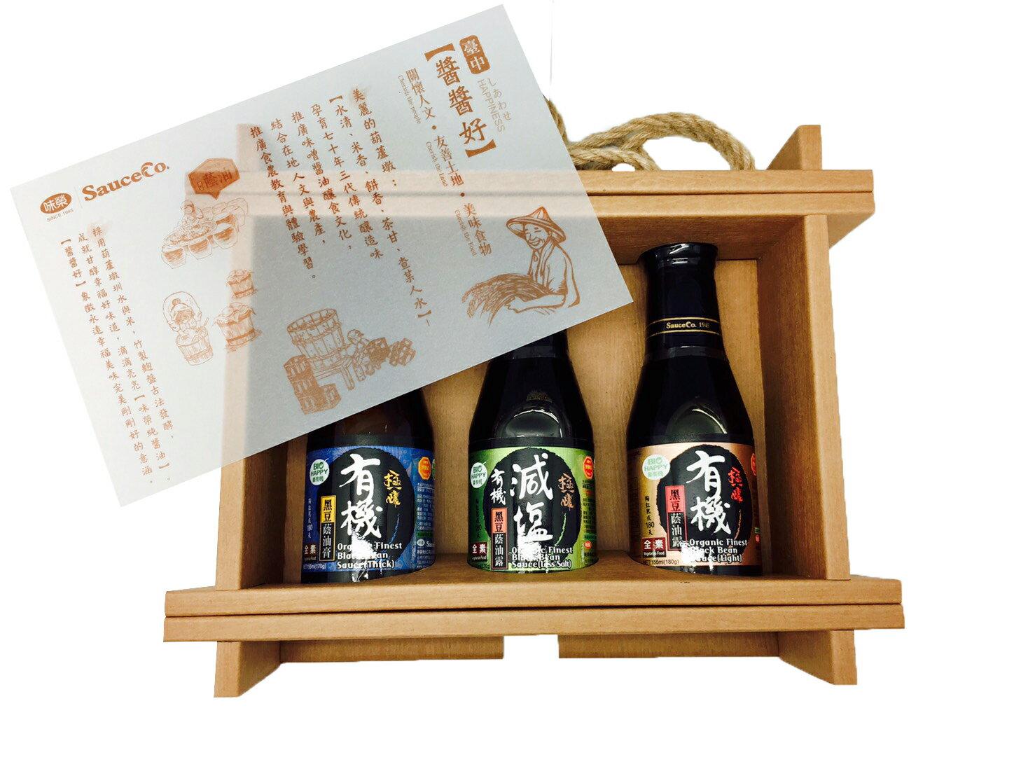 【味榮】醬醬好味榮禮盒(155ml極釀組) 1