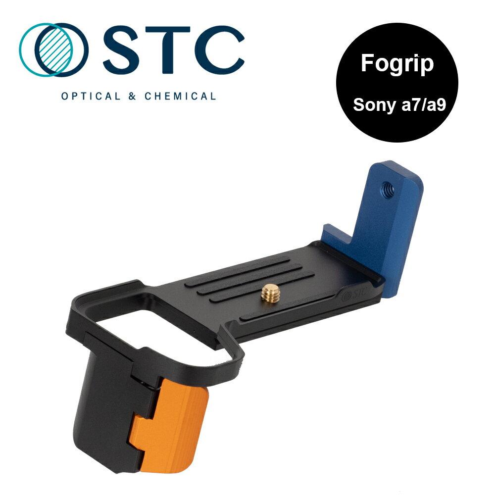 【STC】FOGRIP快展手把 +垂直底座(藍) for Sony α9/α7II/α7III/α7SII/α7RII/α7RIII