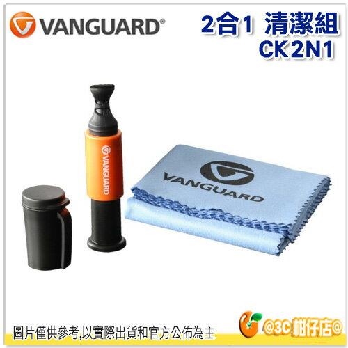 VANGUARD 精嘉 2合1 清潔組 CK2N1 劉氏公司貨 另售 腳架背帶 腳架袋 等