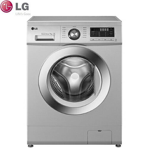 LG 樂金 WD-70MGS 7KG 滾筒式洗衣機 DD直驅變頻系列 (精緻銀)