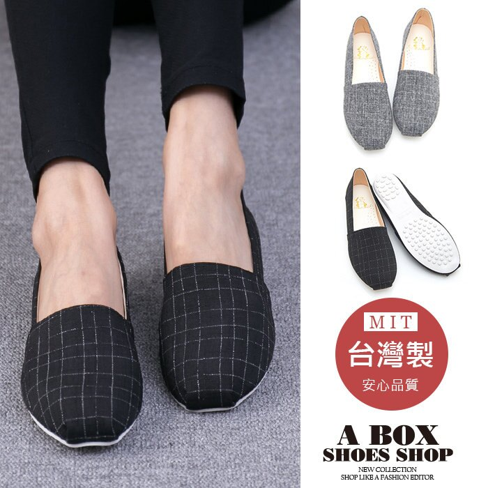 ★消費滿499輸入『18June50a』再折50★ 【AW533】MIT台灣製 時尚簡單格紋混色布面 舒適圓頭包鞋懶人鞋 豆豆鞋 2色
