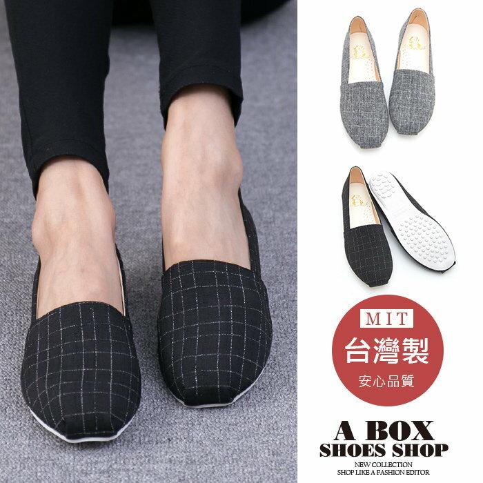 【AW533】MIT台灣製 時尚簡單格紋混色布面 舒適圓頭包鞋懶人鞋 豆豆鞋 2色