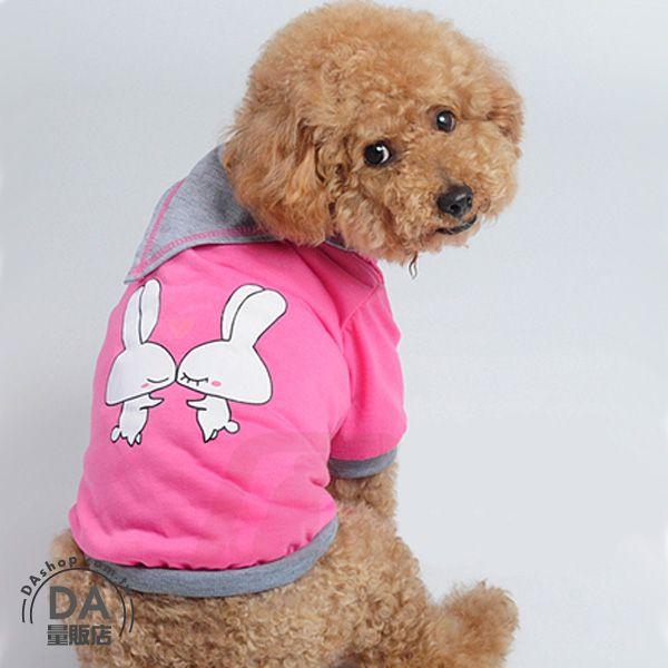 《DA量販店》寵物 愛心兔 背心 時尚 狗狗衣服 玫紅色 M號 (79-3553)