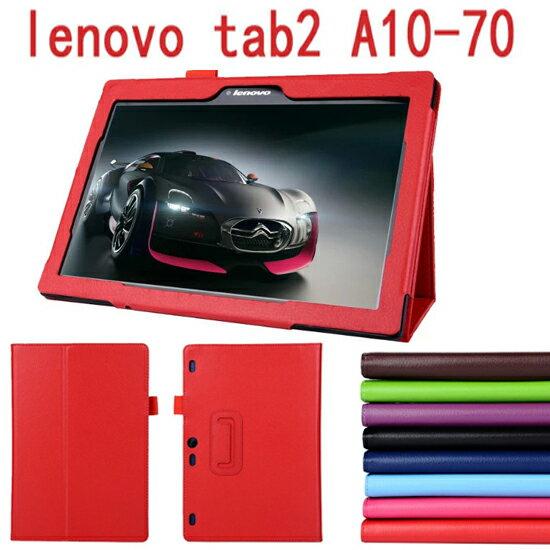 【斜立】聯想 Lenovo TAB 2 A10-70  A10-70F  L  LC 10