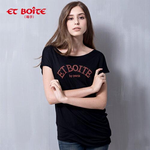 ET BOiTE 箱子  不對稱燙鑽寬版T恤【0218-0222全店滿千折100,再加碼點數20倍送】