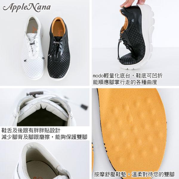 韓系運動風格真皮氣墊鞋。AppleNana蘋果奈奈【QT55911480】 1