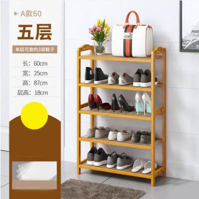 【五層60長楠竹條形鞋架-60*25*87cm-1套組】多層鞋櫃收納置物架(送防塵墊)-7201012
