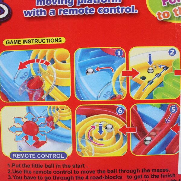 手搖迷宮 96788 軌道迷宮遊戲 / 一個入 { 促250 }  益智玩具 益智遊戲 手眼協調 闖關遊戲 桌上型益智彈珠台CF127933 2