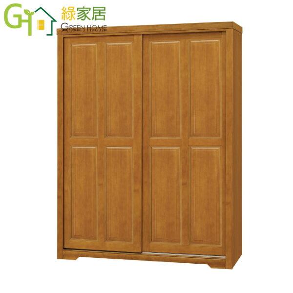 【綠家居】盧森時尚4.9尺實木推門衣櫃收納櫃(吊衣桿+穿衣鏡+單抽屜)