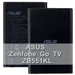 華碩 ASUS Zenfone 原廠電池 原裝 mAh