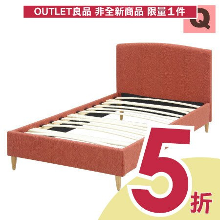 ◎(OUTLET)雙人加大床座 床架 ZPB-02 Q RED 福利品