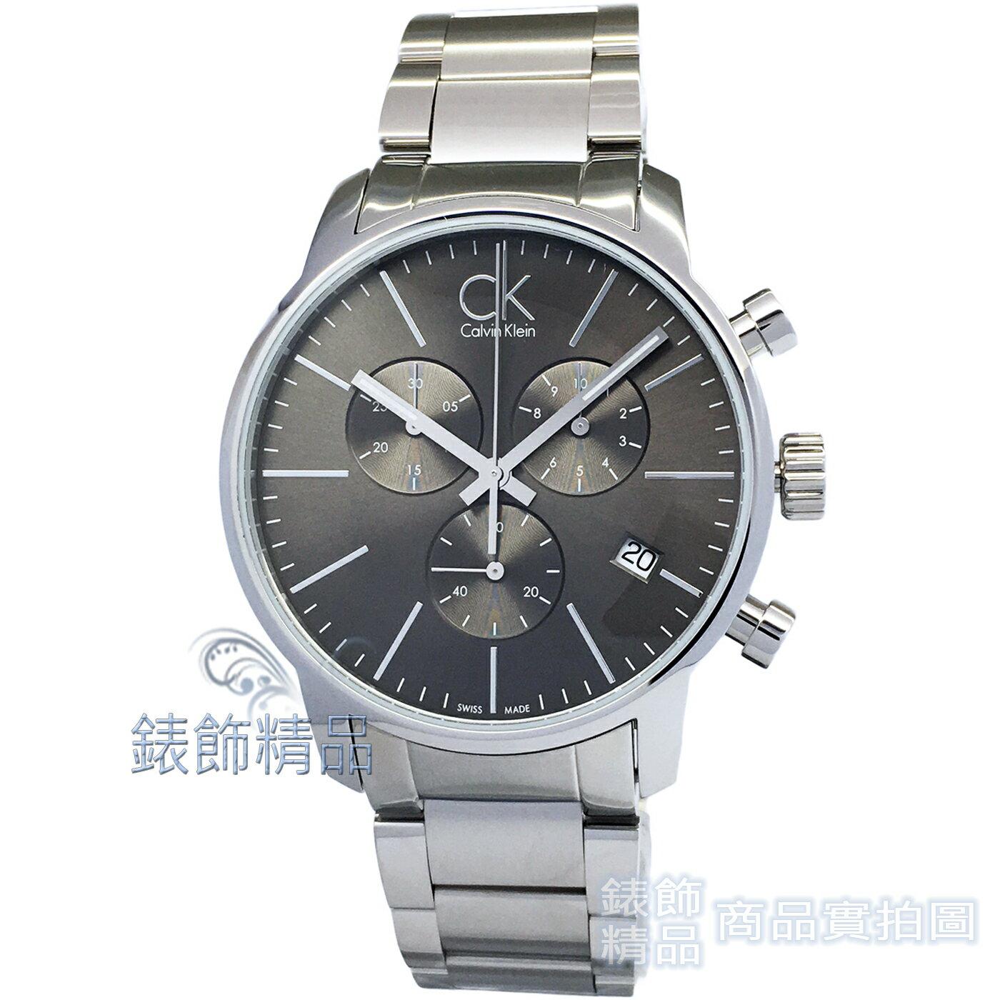 【錶飾精品】CK錶 CK手錶 K2G27143 都會時尚 經典三眼計時 黑面日期鋼帶男錶 全新原廠正品 禮物