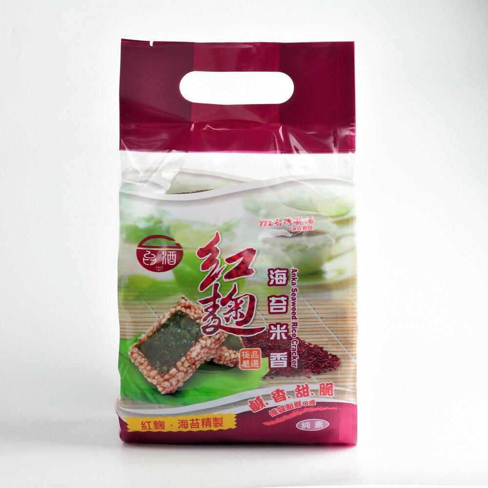 【台酒TTL】台酒紅麴海苔米香-單袋(全素) 年貨推薦 年貨大街 過年零嘴