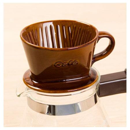 彩釉陶瓷 咖啡濾杯 JMNS-008BR NITORI宜得利家居
