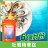 牡蠣精華錠 (含牛磺酸) ☀ 精力旺盛 增強體力【約6個月份】ogaland 0