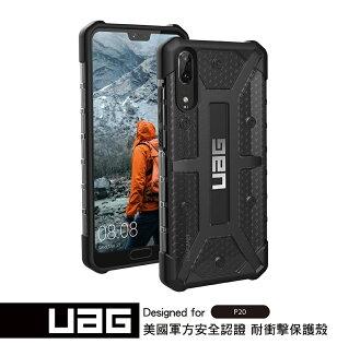 倍思HuaweiP20-耐衝擊保護殻手機保護殼手機套生日禮物自拍神器蘋果三星小米