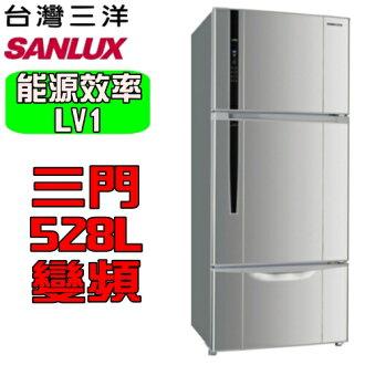 《特促可議價》SANLUX台灣三洋【SR-B528CV】528公升變頻三門冰箱