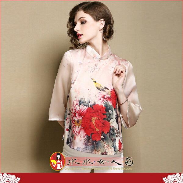 【水水女人國】~復古中國風美穿在身~麗豔。復古牡丹真絲印花時尚改良式寬鬆七分袖旗袍唐裝上衣