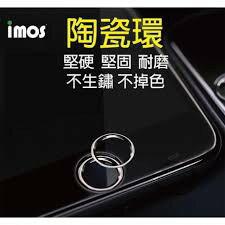 扛壩子 imos官方授權總經銷 免運IMOS IPHONE 6 6S PLUS IPHONE 7 8 PLUS 陶瓷環 HOME鍵環按鍵貼