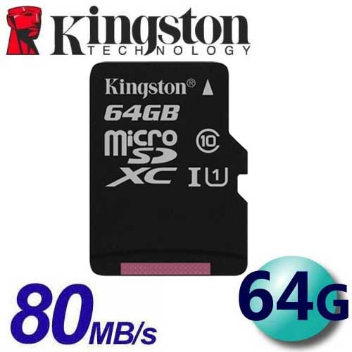 Kingston 金士頓 64GB 80MB / s microSDXC TF U1 C10 記憶卡  (SDCS / 64GB) 0