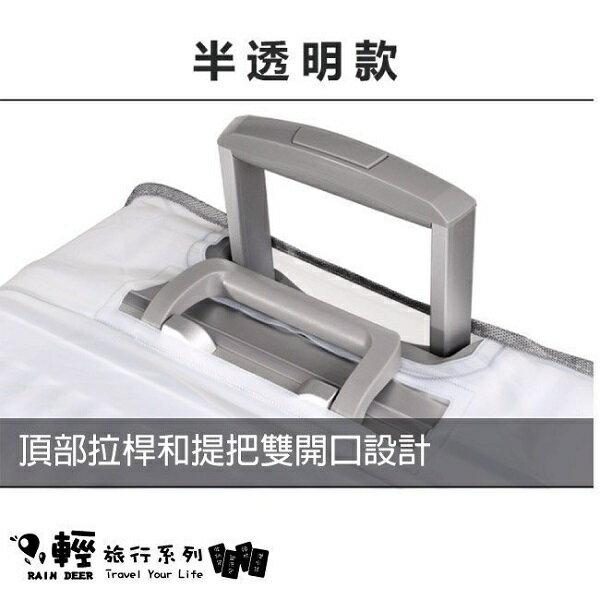 RAIN DEER 防水行李箱保護套(24吋) [大買家] 2