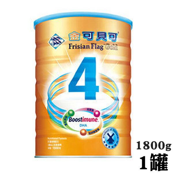 『121婦嬰用品館』金可貝可 4號幼兒兒童營養奶粉1800g 1罐 (效期至2018/01)