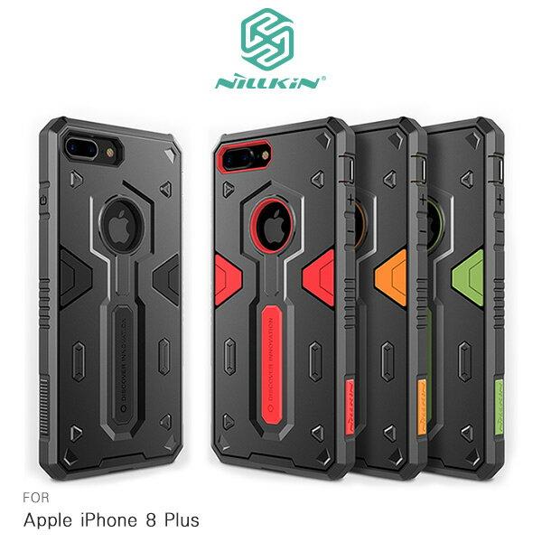 強尼拍賣~NILLKINAppleiPhone8Plus5.5吋悍將II保護套軟硬雙材質全包邊保護殼