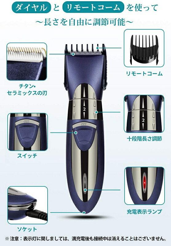 【日本代購】Douyear 電動理髮器 HC-7068 藍色