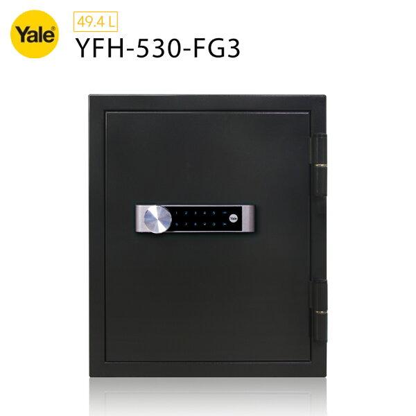 【耶魯Yale】密碼觸控高保安防火款保險箱櫃_(YFH-530-FG3)