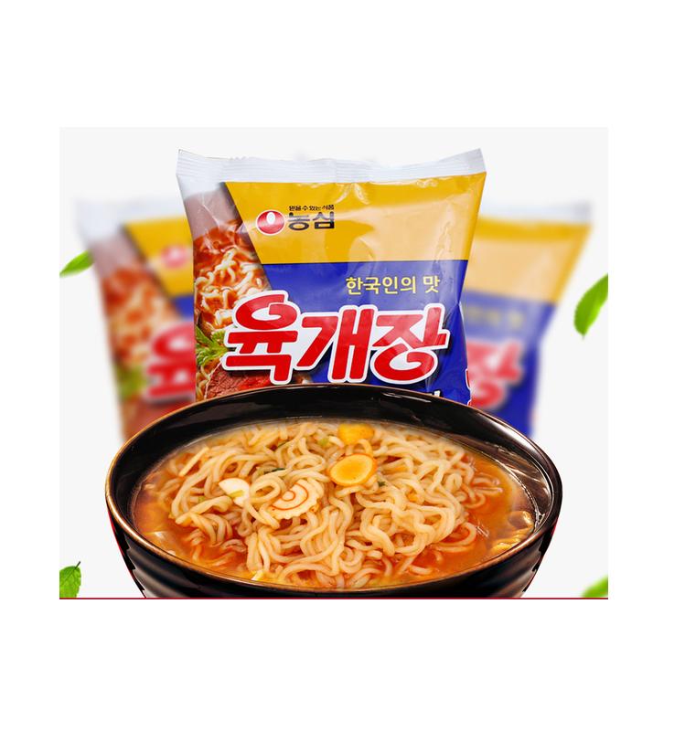有樂町進口食品 【農心】辣牛肉風味湯麵 8801043027571 0