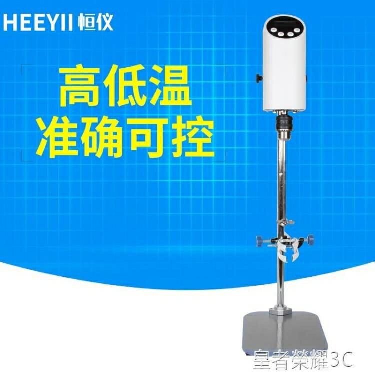 工業攪拌機 置頂式電動攪拌器實驗室用增力攪拌機小型工業數顯可調帶定時新款